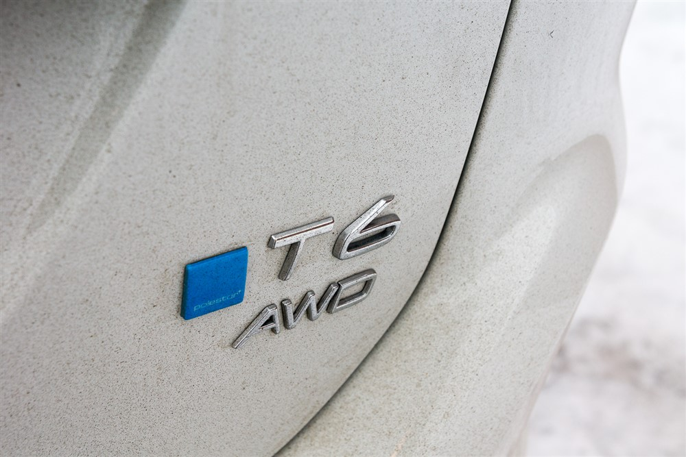 2014 Volvo XC60 T6 Platinum rear emblem