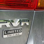"2014 Mitsubishi RVR Limited Edition ""RVR"" emblem"