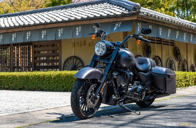 Road Trip: Japan by Harley-Davidson
